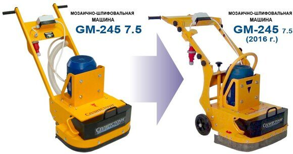 GM-245-75-modif1